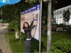 Campanie cu iz penal în Bragadiru Desagă bagă la desagă