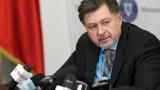"""Alexandru Rafila: """"Avem 3,4 decese la 100 de mii de locuitori, am revenit pe locul întâi"""""""