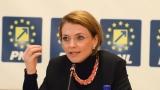 Alina Gorghiu îl atacă pe Ludovic Orban, acuzându-l că vrea răul partidului