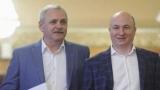 Codrin Ştefănescu, prostie fără intermitenţe: Dacă Dragnea guverna, pandemia nici că se simţea