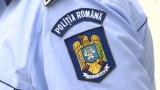 Cum acţiona poliţistul din Sibiu, acuzat de viol
