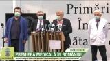 Din ordinul lui Ludovic Orban o comisie din subordinea Guvernului nu avizeaza supertomograful de la Matei Bals