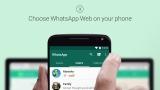 DNA  poate urmări conversațiile de pe WhatsApp