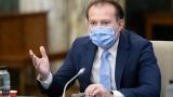 """Florin Cîțu: """"Nu-i roagă nimeni să vină la guvernare!"""""""
