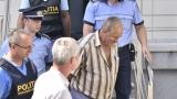 O femeie de 49 de ani îl acuză pe Gheorghe Dincă că a violat-o