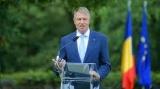 Klaus Iohannis a susținut o alocuțiune în cadrul ceremoniei militare prilejuite de încheierea misiunii militarilor români, întorși din Afganistan