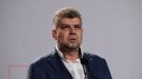 """Marcel Ciolacu: """"Părerea mea e că preşedintele Klaus Iohannis ar trebui suspendat din funcție!"""""""
