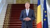 Mesajul președintelui Klaus Iohannis cu ocazia Comemorării Holocaustului Romilor