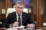 Ministrul de Interne, Lucian Bode anunță implementarea proiectului brățărilor electronice în București