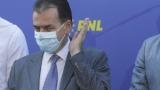 Orban cere demisii după ce consiliera de la Guvern  ar fi redactat documentul de campanie al lui Florin Cîțu cu antetul Guvernului