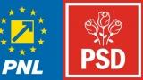 PSD critică Guvernul Cîțu pentru slaba performanță în privința fondurilor europene