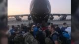 Românii blocați în Afganistan aduși de urgență cu avionul Armatei . Ce anunță Ministrul de Externe după misiunea de urgență