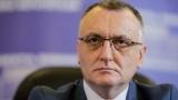 """Sorin Cîmpeanu, indignat de măsura luată de DSP Ilfov: """"Își depășește atribuțiile legale"""""""