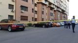Tânără de 30 de ani ucisă într-un apartament din Bragadiru, înjunghiată de mai multe ori