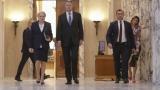 Viorica Dăncilă, refuza portofoliul de comisar european al României