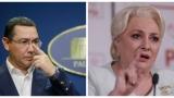 Viorica Dăncilă, candidatul PSD pentru prezidenţiale
