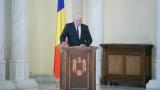 Ministrul de Interne Nicolae Moga  demisie, după șase zile