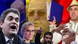 Candidații la președinție mai au două zile pentru a strânge cele 200.000 semnături necesare