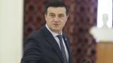 Niculae Bădălău (PSD), atac violent la Rareş Bogdan: ''Măi ordinarule, lingăule, vierme, ruj roz'