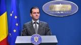 www.ziarulatak.ro Executivul va putea emite ordonanţe pe perioada vacanţei parlamentare