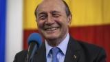 www.ziarulatak.ro  Băsescu se bucura cand i-si baga colegii la închisoare