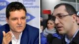 Vlad Voiculescu se retrage din cursa pentru Primăria Capitalei si il ataca pe Nicusor Dan