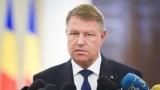 Klaus Iohannis este așteptat să emită decretul prin care instituie starea de urgență
