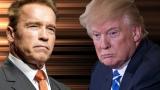 Schwarzenegger spune că Trump e îndrăgostit de el