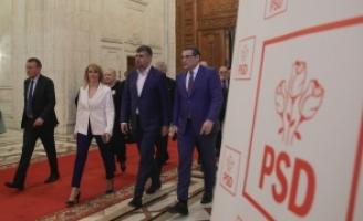 paul-stanescu-pentru-candidatii-psd-ie-iti-cu-pieptul-in-fata-i-veti-ca-tiga-en-fanfare-48228-1.jpg