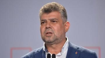 """Marcel Ciolacu îl acuză pe Dacian Cioloș de iresponsabilitate: """"O ciornă de Guvern cu șanse ZERO!"""""""