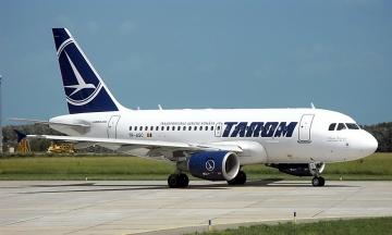 TAROM anunță că va concedia peste 300 de angajați